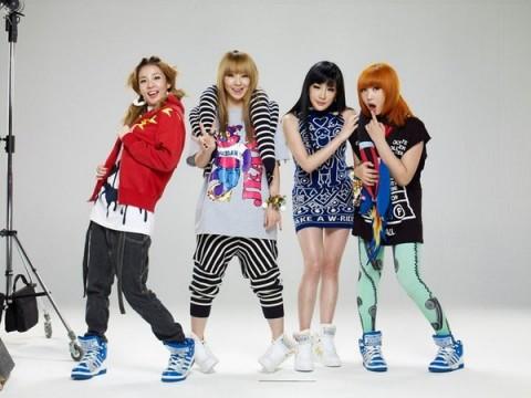 2NE1「Don't Stop The Music」歌詞で学ぶ韓国語
