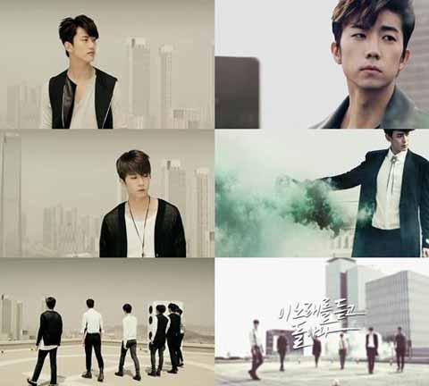 2PM「Comeback When You Hear This Song」歌詞で学ぶ韓国語