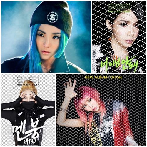 2NE1「착한 여자 / 優しい女 / Good to You」歌詞で学ぶ韓国語
