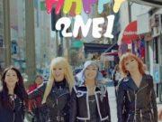 2NE1「Happy」歌詞で学ぶ韓国語