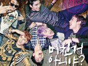 2PM「GO CRAZY / 미친거 아니야?」歌詞で学ぶ韓国語
