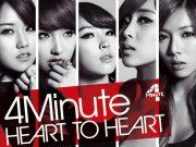 4Minute「Heart to Heart」歌詞で学ぶ韓国語
