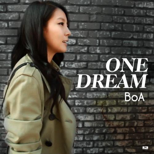 BoA「One Dream(feat. Henry & Key)」歌詞で学ぶ韓国語