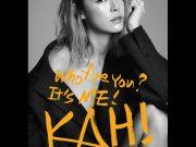 Kahi「It's ME(Feat. Dumbfoundead)」歌詞で学ぶ韓国語