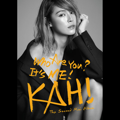 Kahi「It's ME(Feat. Dumbfoundead)」歌詞で学ぶ韓国語