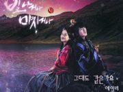 Ailee「あなたも同じですか / 그대도 같은가요 / So I Love You」歌詞で学ぶ韓国語