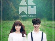 楽童ミュージシャン「人工芝/인공잔디」歌詞で学ぶ韓国語