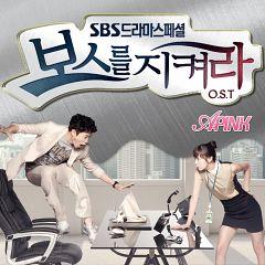 A pink「우리 그냥 사랑하게 해주세요 / 私たちただ愛するようにしてください / Please Let Us Just Love」歌詞で学ぶ韓国語