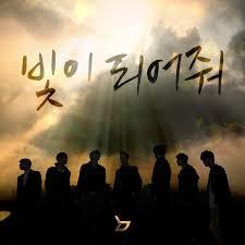 Block B「빛이 되어줘 / 光になってくれ / Be The Light」歌詞で学ぶ韓国語