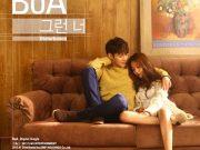 BoA「그런 너 / そんな君 / Disturbance」歌詞で学ぶ韓国語