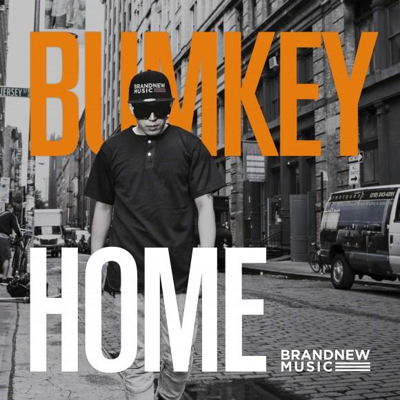 Bumkey「Home / 家になってあげる / 집이 돼줄게」歌詞で学ぶ韓国語