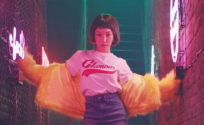 청하 / チョンハ / CHUNGHA「롤러코스터 / ローラーコースター / Roller Coaster」歌詞で学ぶ韓国語