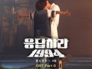 DIA「私のための離別 / Farewell for myself / 날 위한 이별」歌詞で学ぶ韓国語