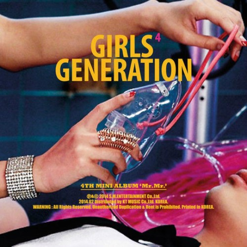少女時代「Soul」歌詞で学ぶ韓国語