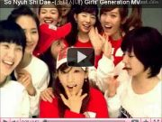 少女時代「소녀시대 / Girls' Generation」歌詞で学ぶ韓国語