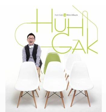 ホ・ガク「幸せな僕を (Feat. ジョン・パク)」歌詞で学ぶ韓国語