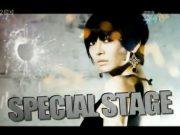 IRIS OST ペク・ジヨン「잊지말아요 / 忘れないで」歌詞で学ぶ韓国語