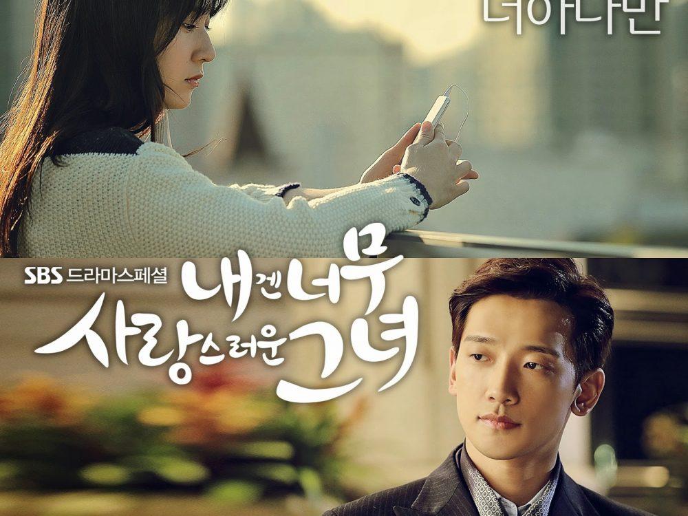 god キム・テウ「I only want you / 너 하나만 / 君一人だけ」歌詞で学ぶ韓国語