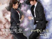 K. will「The Only Person / 一人だけの人 / 하나뿐인 사람」歌詞で学ぶ韓国語