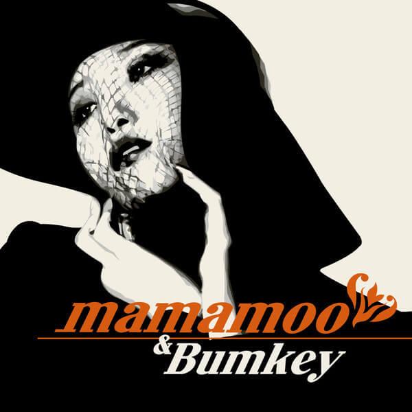 Mamamoo&Bumkey「Don't Be Happy / 幸せにならないで / 행복하지마」