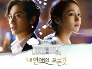 4men シン・ヨンジェ「Simple Love / 平凡な愛 / 평범한 사랑」歌詞で学ぶ韓国語
