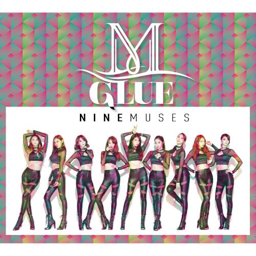 Nine Muses「Glue / グルー / 글루」歌詞で学ぶ韓国語