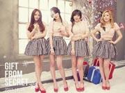 SECRET「I do I do」歌詞で学ぶ韓国語