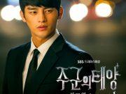 ソ・イングク「恐れもなく / 겁도 없이」歌詞で学ぶ韓国語