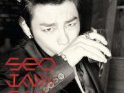 ソ・イングク「밀고 당겨줘 / Tease Me」歌詞で学ぶ韓国語