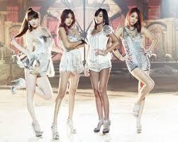SISTAR「Give It To Me」歌詞で学ぶ韓国語