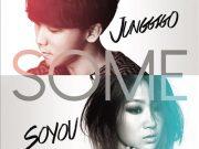 Soyou(SISTAR) & ジョン・キゴ「SOME (Feat. Lil Boi Of Gigs )」歌詞で学ぶ韓国語