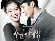 主君の太陽 OST Tasha「Touch Love」歌詞で学ぶ韓国語