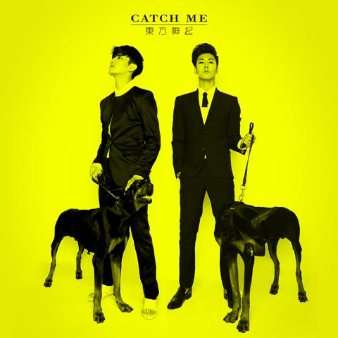 東方神起「Catch Me」歌詞で学ぶ韓国語