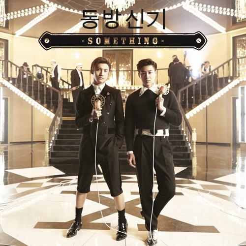東方神起「Something」歌詞で学ぶ韓国語