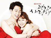 Ulala Session「Love Fiction」歌詞で学ぶ韓国語