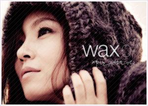 WAX「화장을 고치고 / 化粧を直して」歌詞で学ぶ韓国語
