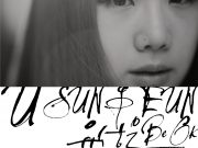 ユ・ソンウン「このまま止まって/이대로 멈춰」歌詞で学ぶ韓国語